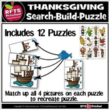 THANKSGIVING (SEARCH & BUILD) ICON PUZZLES