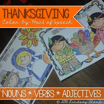 {FREEBIE} Thanksgiving Grammar