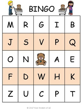 **FREEBIE** Uppercase Alphabet BINGO