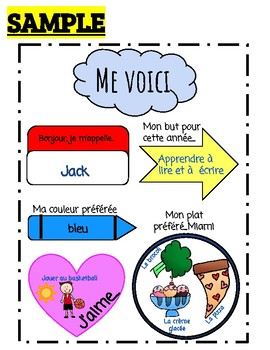 (FRENCH) BACK TO SCHOOL ACTIVITIES for Grades 1-3