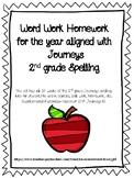 Spelling 2nd grade Journeys ABC order (FULL-YEAR)