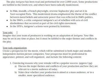 """""""Family, Flaws, and Fate"""" Antigone Project Based Learning Full Unit Bundle"""