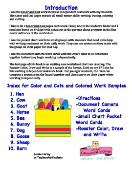 -Farm Color, Write and Cut Morning Work