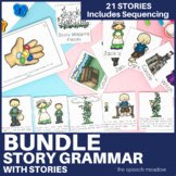 Story Grammar and Sequencing | Bundle | Stories Included
