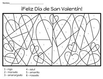 ¡Feliz Día de San Valentín! - Spanish Valentine's Day Freebie
