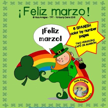 Happy March 4 Spanish Color By Number Activities