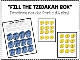 """Fill the Tzedakah Box"" Hebrew Letter Game"