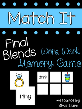 {Final Blends Match It} Word Work Reading Station Literacy Center Memory Game