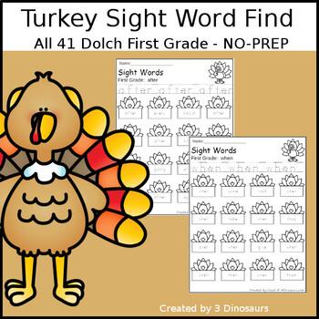 Turkey Sight Word Find: First Grade