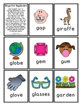 Bingo for Beginners ~ Preschool ~ Focus Letter G Sound
