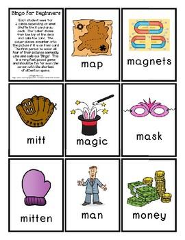Bingo for Beginners ~ Preschool ~ Focus Letter M Sound