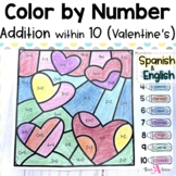 Color by number Valentines | Addition to 10 in English & Spanish