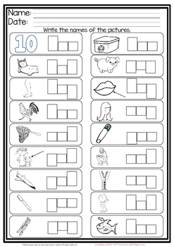 CVC box the correct word (Sample)
