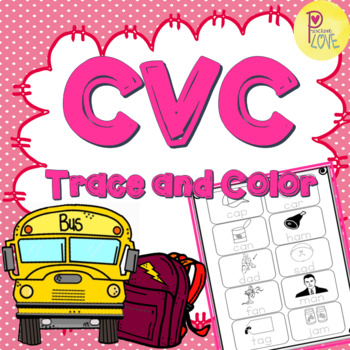 CVC trace and color