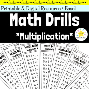 Freebie Math Drill Cards Multiplication 1 12 Times Tables Practice