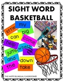 ***Freebie***Sight Word Basketball - English Sight Words included