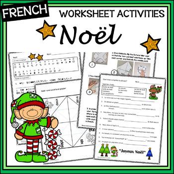(French) Noël - Christmas – des activités pour la classe – activities