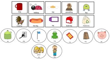 /G/ Articulation and Language Activity Bundle