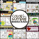 **GROWING BUNDLE** Color-By-Number - Kindergarten Math