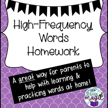 **GROWING BUNDLE** High-Frequency Homework for K-5