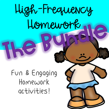 **BUNDLE** High-Frequency Homework for K-5