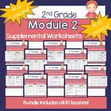 **BUNDLE!** 2nd Grade Module 2 Supplemental Worksheets **B