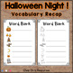 Dominoes - Halloween Night Vocabulary