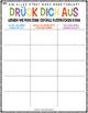 (German, Inside Out Lesson Plans) Inside Out Worksheet: Ex