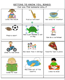 """Getting to know you"" Classroom Bingo"