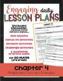 {Go Math - Third Grade} Engaging Lesson Plans - Chapter 4
