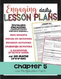 {Go Math - Third Grade} Engaging Lesson Plans - Chapter 5