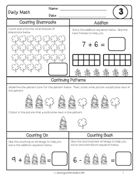 {Grade 1} March Daily Math Packet