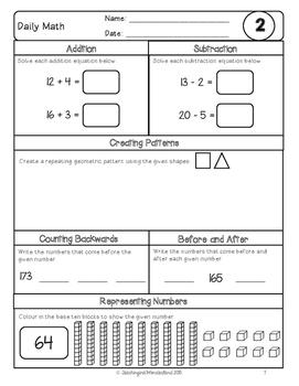 {Grade 2} January Daily Math Packet