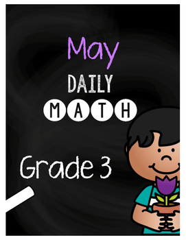 {Grade 3} May Daily Math Packet