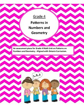 {Grade 4} Math Test- Patterns in Numbers and Geometry