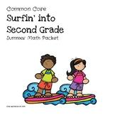 Surfin' into Second Grade Summer Math Packet