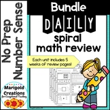 Bundle Daily Spiral Math Review NO PREP Morning Work Homework