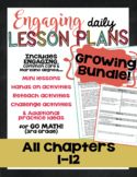 {Bundle} Go Math - Third Grade Engaging Lesson Plans - ALL Chapters
