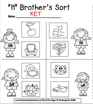 """""""H"""" Brother's Sort~Worksheet"""