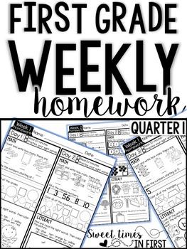 EDITABLE First Grade Homework {Quarter 1}