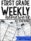First Grade Homework EDITABLE YEAR LONG BUNDLE