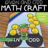 St. Patrick's Day Math Craft