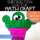 Subtraction Cactus Craft