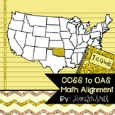 FREEBIE First Grade Oklahoma Academic Standards Math Alignment