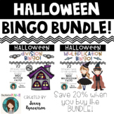 ♦♦♦ Halloween BINGO Bundle! ♦♦♦ Multiplication and Division Fact Games!
