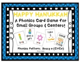 """Happy Hanukkah!"" ~ A Hanukkah (Chanukah)-Themed 'BOSSY E' Phonics Game (CVCe)"