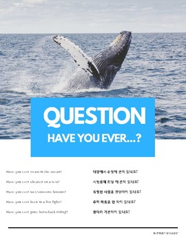 """""""Have you ever"""" Present Perfect Pattern English (w Korean translation)"""
