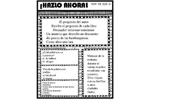 ¡Hazlo Ahora! packet 11 (Daily Warm up for Bilingual Students)