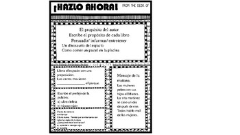 ¡Hazlo Ahora! packet 14 (Daily Warm up for Bilingual Students)