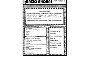 ¡Hazlo Ahora! packet 13 (Daily Warm up for Bilingual Students)